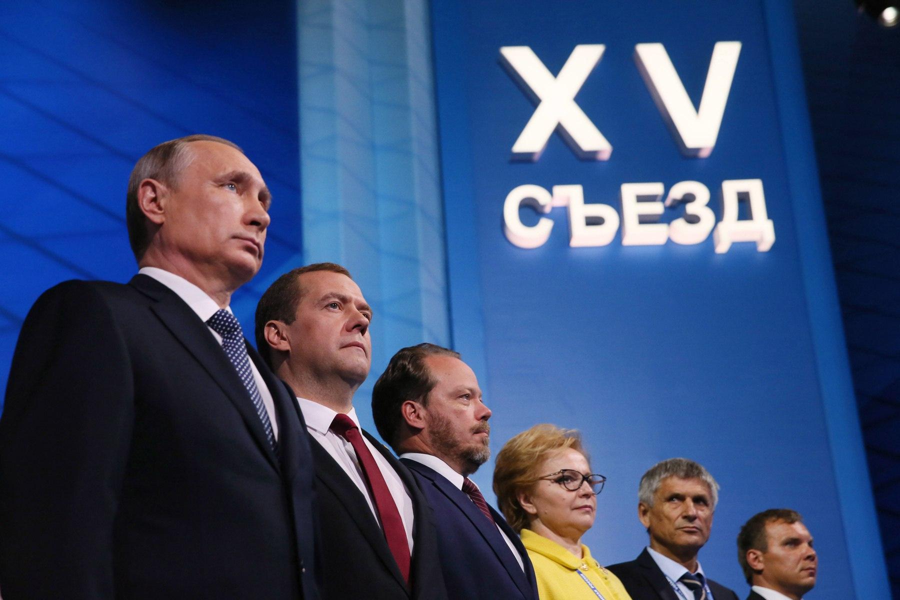 Путин член партия единая россия