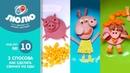 Как сделать свинку из еды. Свинка Пеппа и смешарик Нюша ( Фуд-Арт № 10 )