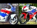 😍 Эволюция Honda CBR 600RR ! Весь Модельный Ряд 1987-2018😃!