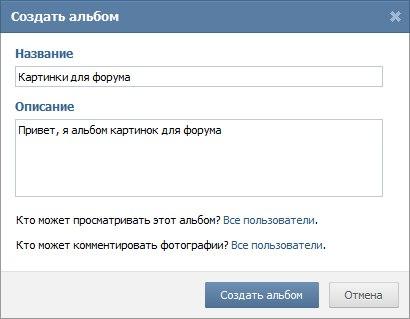 http://cs310323.vk.me/v310323497/4bb4/jjUg578buXY.jpg