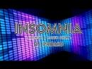 Author's Radio Show INSOMNIA DJ PRomo ТВС 101 9FM Прямой эфир 29 09 2018