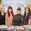 Gazeta Trudovaya-Slava