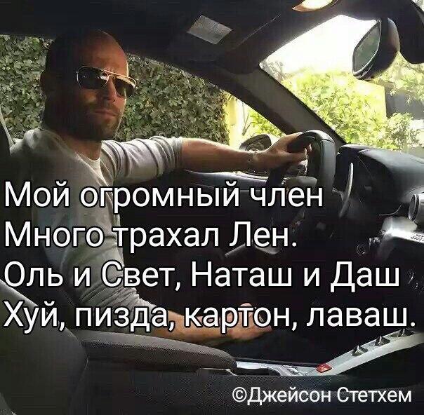 Фото №456242642 со страницы Алексея Скосырева