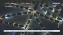 Новости на Россия 24 • В Екатеринбурге собрали новогоднюю елку из машин
