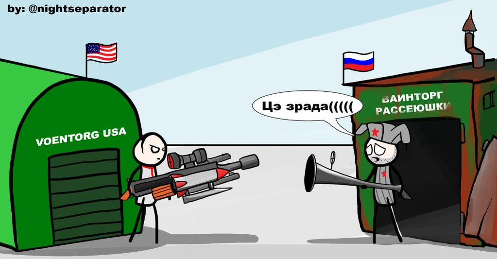 Во время учебных стрельб в село на Днепропетровщине залетел снаряд - жертв нет, - Минобороны - Цензор.НЕТ 6402