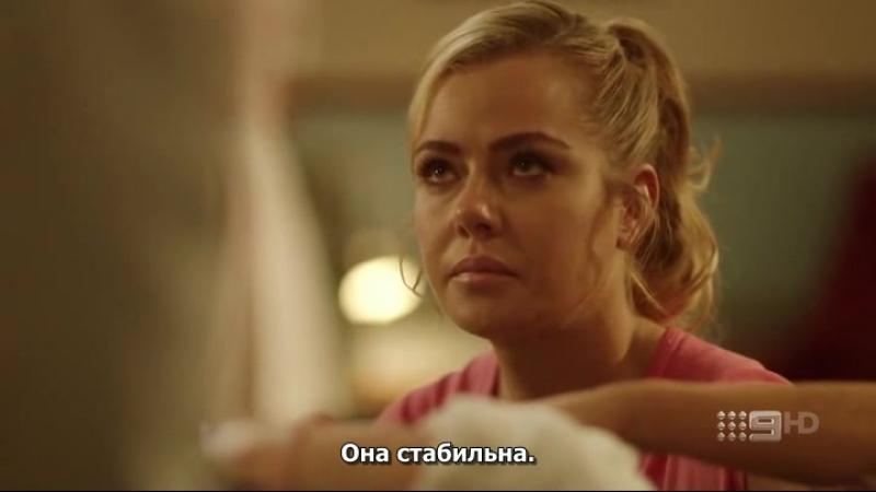 ДИТЯ ЛЮБВИ - 4 / LOVE CHILD - 4 AU s04e04