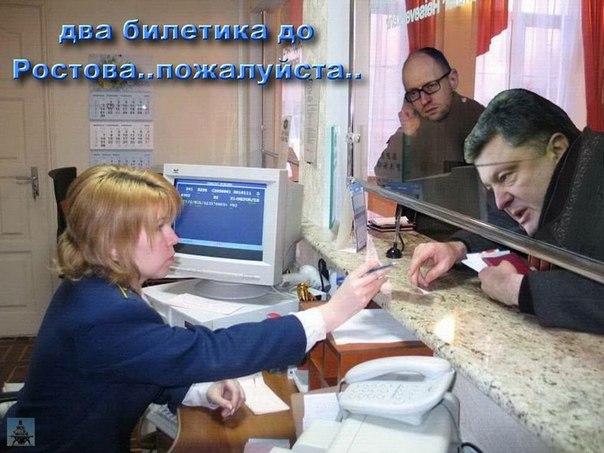 МВД открыло 478 уголовных производств по нарушениям на выборах - Цензор.НЕТ 8039