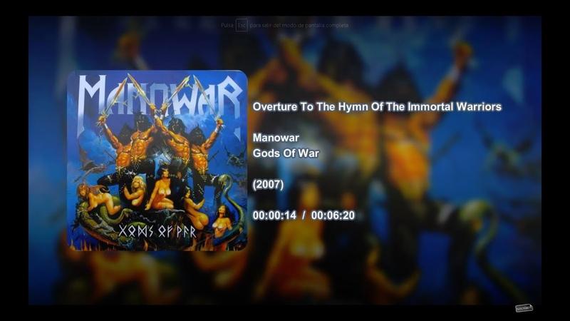 Manowar — Gods Of War — FULL ALBUM (2007)