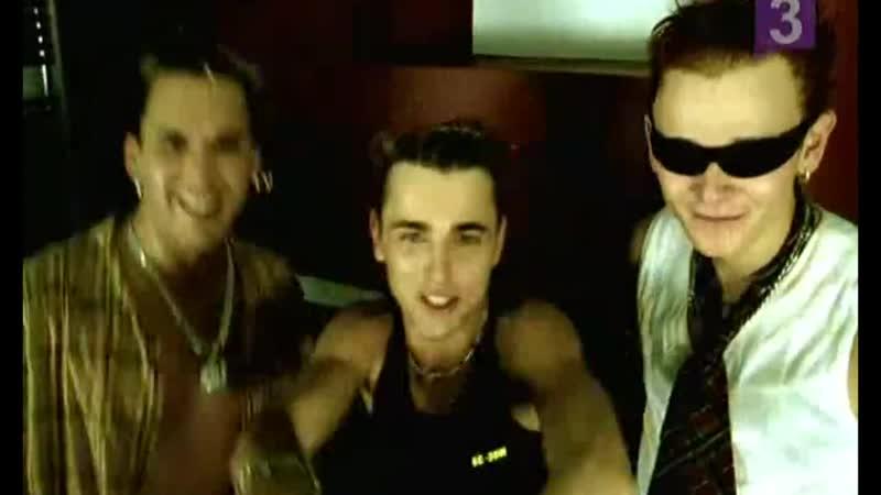 Отпетые мошенники - А у реки   2002 год   клип [Official Video] HD