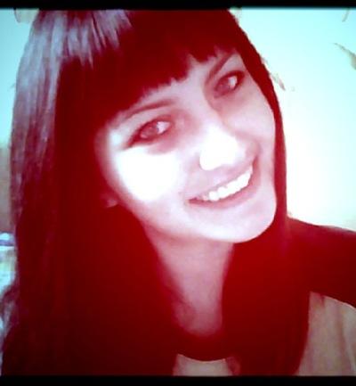 Марина Анищенкова, 28 ноября 1996, Первоуральск, id86800987