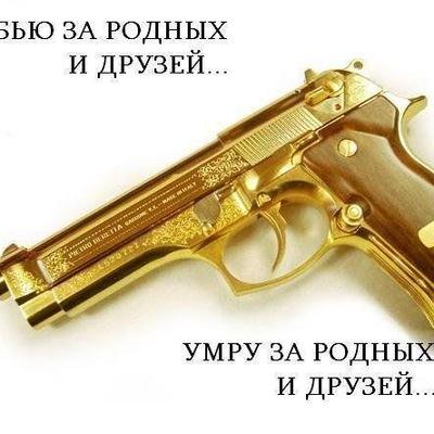 Алмат Буташбаев, 14 мая 1997, Краснодон, id181587733