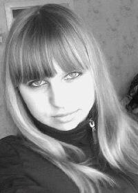 Елена Самойленко, 29 июня 1994, Гомель, id194249310