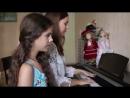Сёстры Анастасия и Елена - Немного Нервно Сердце маленькой девочки кавер