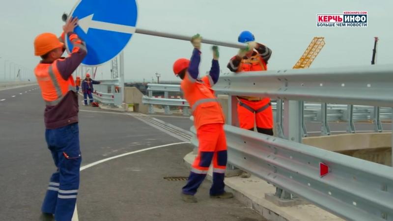 Крымский мост сдан досрочно 16 мая запускается автодорожное движение
