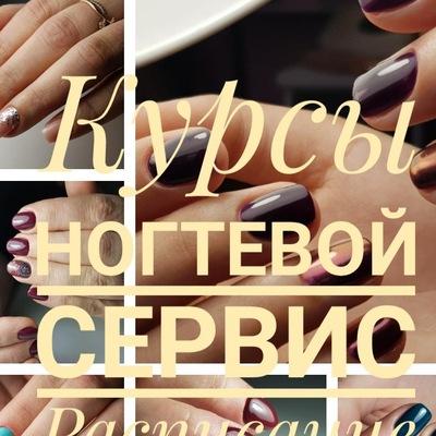 Маникюр Красные Ногти 2019 С Дизайном