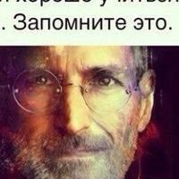 Настя Галушко