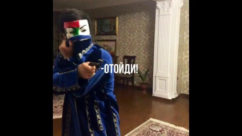 A U F_Отойди!