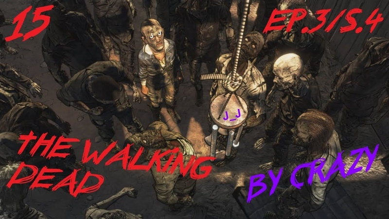 СТРАННОСТИ ДЖЕЙМСА | THE WALKING DEAD THE FINAL SEASON | EP.3S.4 | ЧАСТЬ_15 | J_J