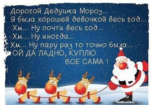 http://cs14107.vk.me/c540100/v540100041/5b8c/rETRb_25zoM.jpg