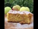 Быстрый пирог с яблоками (ингредиенты в описании видео)