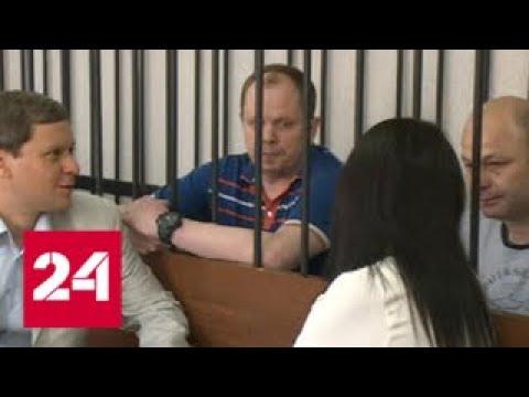 Последний удар по лихим 90-м: в Мордовии вынесли приговор участникам ОПГ Химмаш - Россия 24