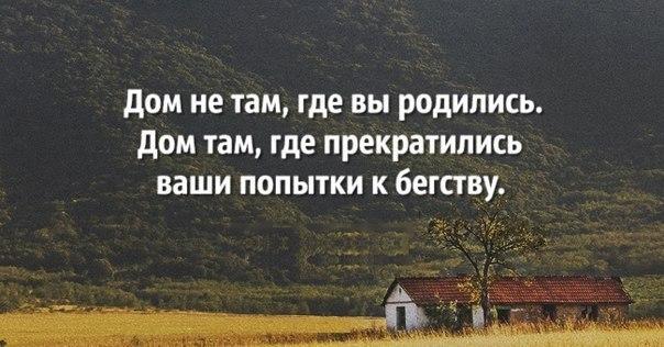 https://cs14029.userapi.com/c543107/v543107551/2f692/CmaCHzsncWw.jpg