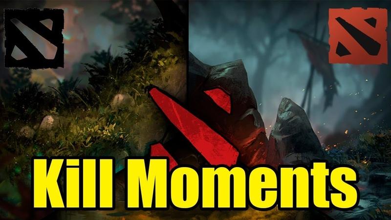 DOTA 2 / KILL MOMENTS' /