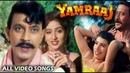 | Mithun Chakraborty | Jackie Shroff | Gulshan Grover | Full HD Video Songs