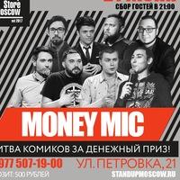 21 ИЮНЯ! StandUp Store Moscow. МАНИМАЙК