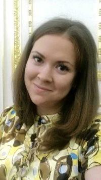 Ксения Дремакина