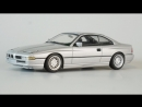 ВАНОМАС - BMW 850 E31 MINICHAMPS 1:43 РЕДКАЯ МОДЕЛЬКА