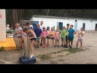 Легенда о лагере