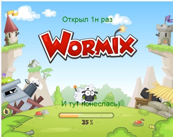 Феномен Вормикса удивителен. Игра, которая по сути не предстаёт