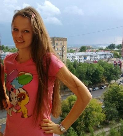 Дина Килина, 22 июля 1995, Ульяновск, id136277073