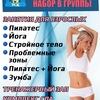"Фитнес - центр ""Подмосковье"""
