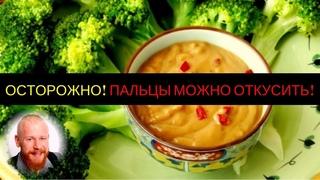 Брокколи, тофу и стручковый горох в арахисовом соусе. От наслаждения закачаешься!