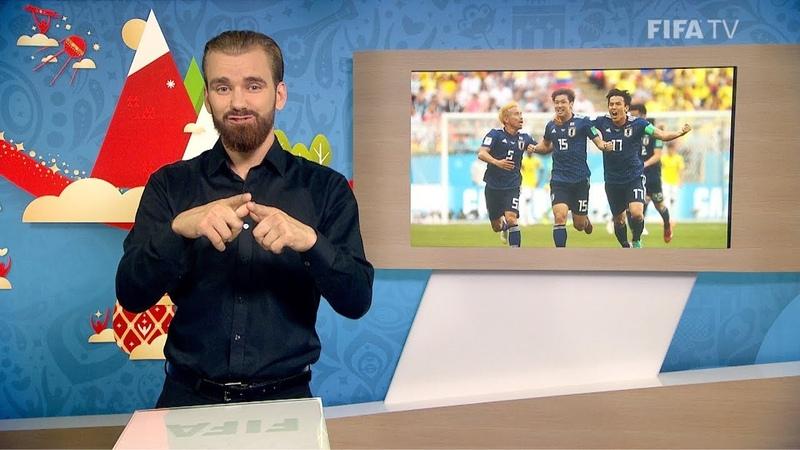 Колумбия - Япония. Обзор матча FIFA WC 2018 - Международные жесты
