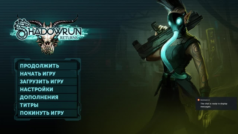 Shadowrun Returns - Финал | Destiny 2 PVP когда все надоест