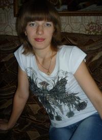 Татьяна Михатова, 4 января 1994, Белгород, id164954294