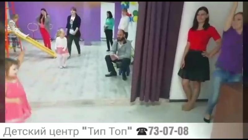 Тип Топ Ульяновск