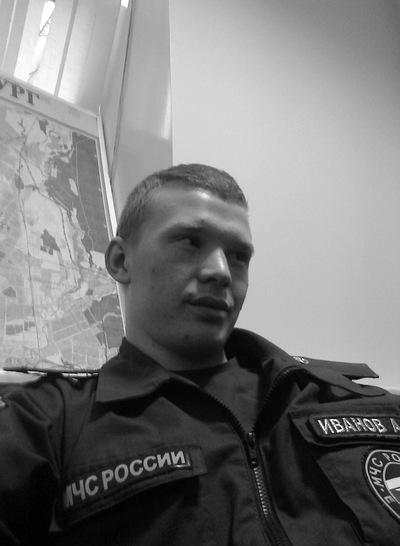 Артём Иванов, 8 сентября 1993, Санкт-Петербург, id138218093