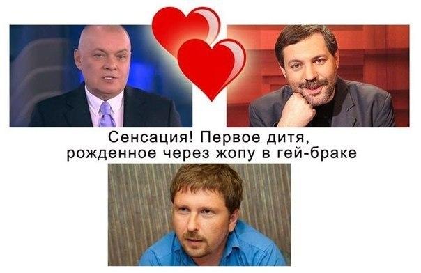 В отношении России возможны только санкции, - евродепутат Сариуш-Вольский - Цензор.НЕТ 7367