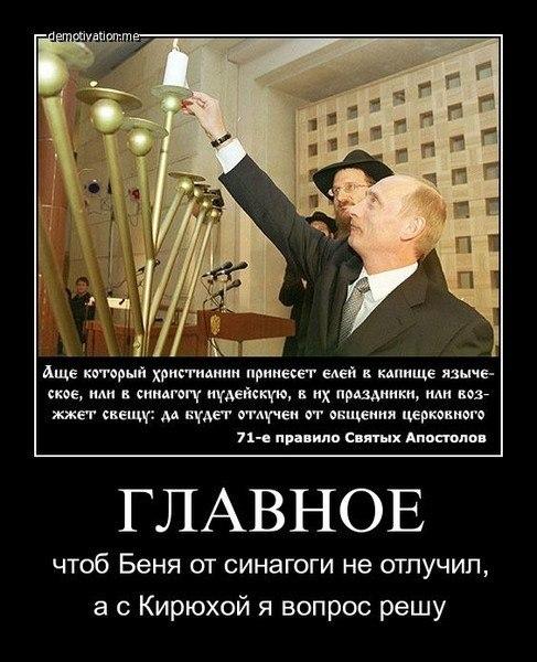 В России уверены, что Путин больше Обамы достоин Нобелевской премии: Это Человек года-2013 - Цензор.НЕТ 8762
