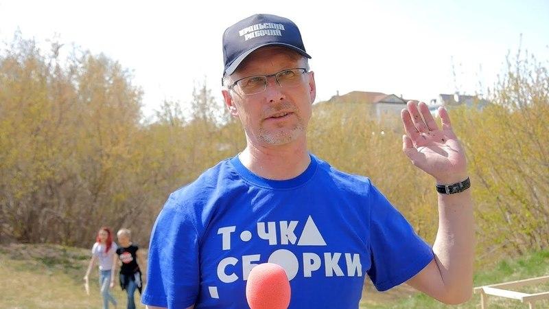 Огромный плюс города Омск