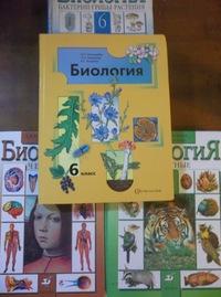 Тест егэ математика 10, билеты по егэ по биологии 11 класс
