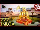 ИНДИЯ. Не трогай мой велосипед!. Южный Храм на севере. Rangji Mandir Vrindavan