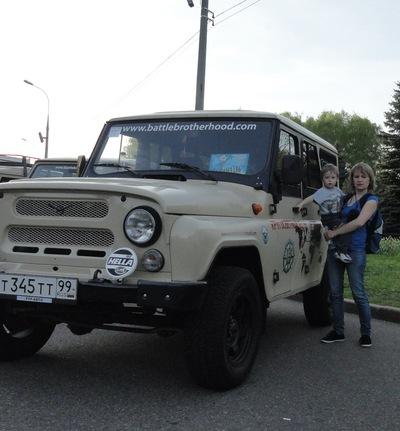 Света Коноплева, 23 августа 1981, Калуга, id30063628