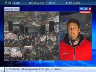 ▶ Украинские протестующие вручили оскар российскому журналисту в прямом эфире канала #Россия 24 - YouTube