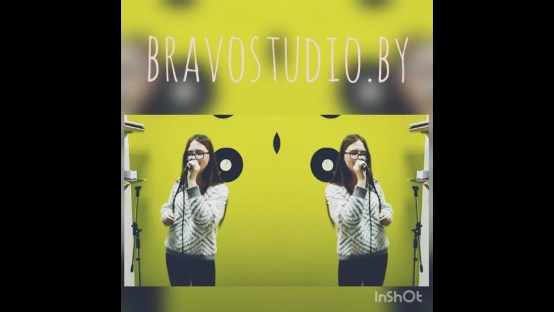 BravoStudio. Vocal lesson. Treasure