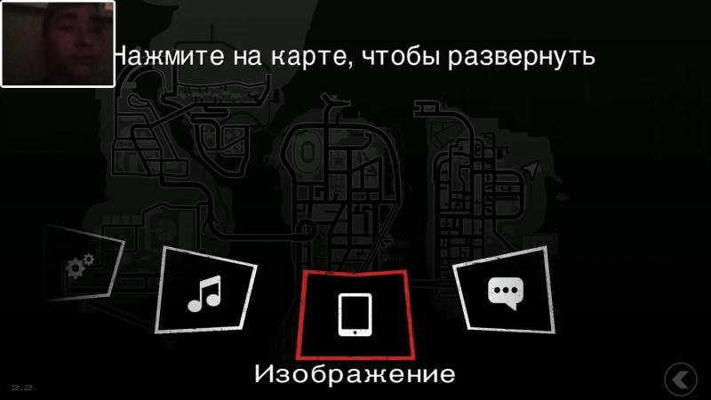 GTA: LCS Первое впечатление и геймплей Big S